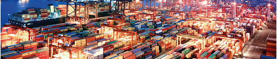 Enterprise Asset Management for terminals